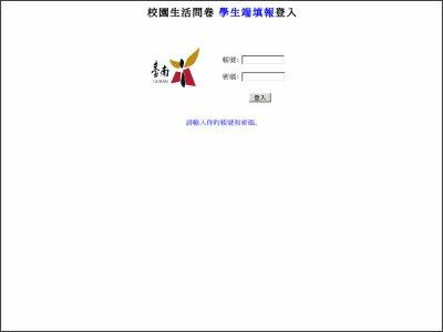 http://163.26.134.3/life/index.aspx